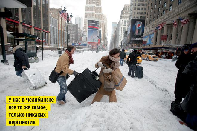 9 увлекательных фотографий оприключениях снега