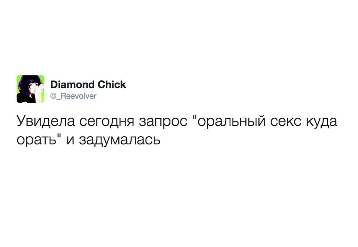 hochu-seks-s-chetvergom-golie-devushki-razdvinutie-nozhki