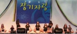 Южнокорейских медсестер заставили исполнить эротический танец на корпоративе (возмутительнейшее ВИДЕО)
