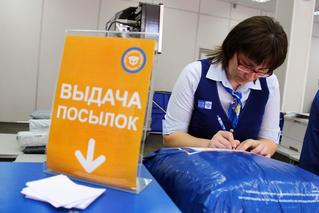 «Почта России» обещает доставлять посылки из Китая за 3 дня