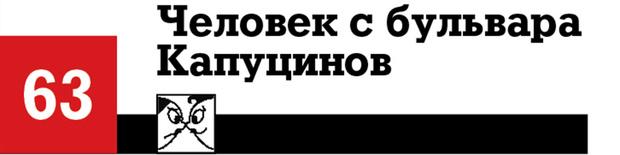 Фото №51 - 100 лучших комедий, по мнению российских комиков