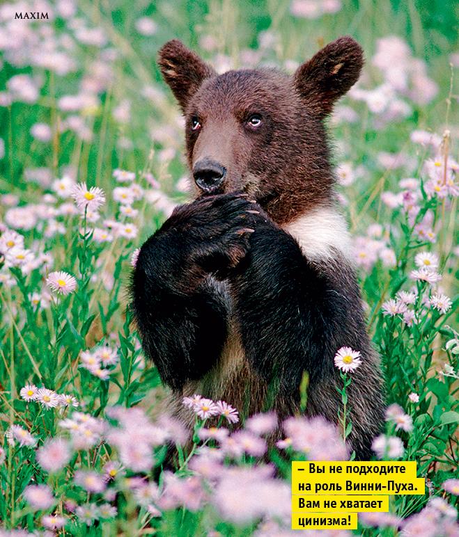 Фото №7 - Лики рыл. 10 фотографий, на которых животные строят рожи