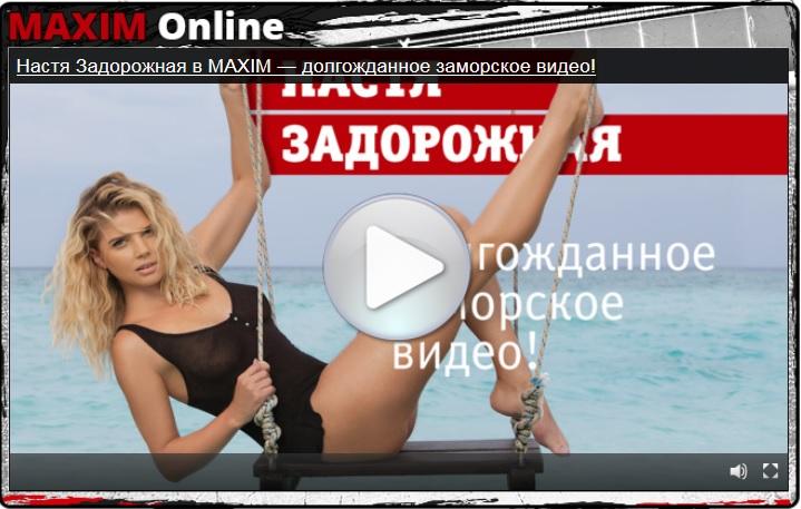 Фото №7 - Настя Задорожная, Кайли Дженнер, Ники Минаж и другие самые сексуальные девушки этой недели
