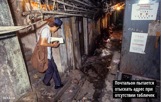 Фото №9 - История самого густонаселенного заповедника пьянства, наркотиков, проституции и безделья