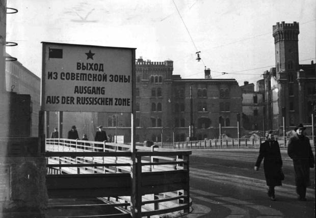 Фото №1 - Советские войска в Вене: 13 редких фотографий из австрийского архива