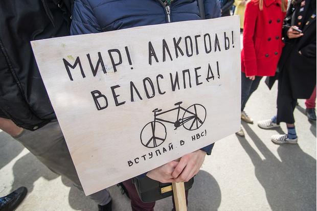 Фото №23 - Запрещена в России: плакаты первомайской Монстрации — 2017