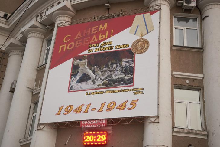 Фото №2 - Стыдоба! Уральский Курган ко Дню Победы украсили баннерами с позорными ошибками!