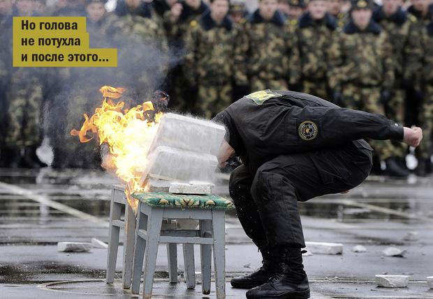 Фото №2 - Уйди, противник! 14 странных армейских ритуалов и испытаний