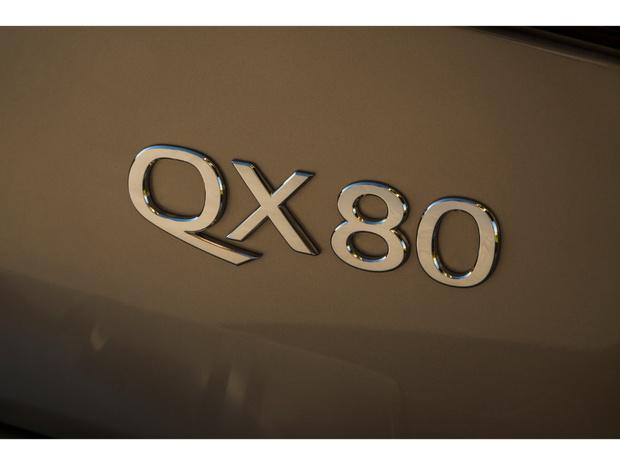 Фото №8 - Infiniti QX80: добавки не надо