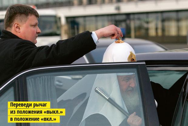 Фото №8 - Основы православия: чего не расскажут в школе