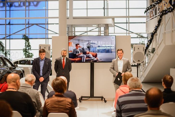 Фото №4 - Volvo Car Russia переходит на новый уровень заботы о клиентах