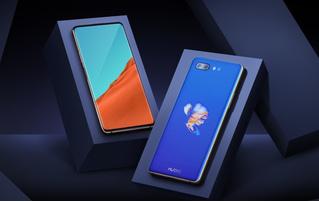 Китайская компания ZTE выпустила смартфон с дисплеями с обеих сторон
