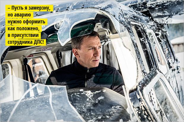"Кадры из фильма ""007: Спектр"""