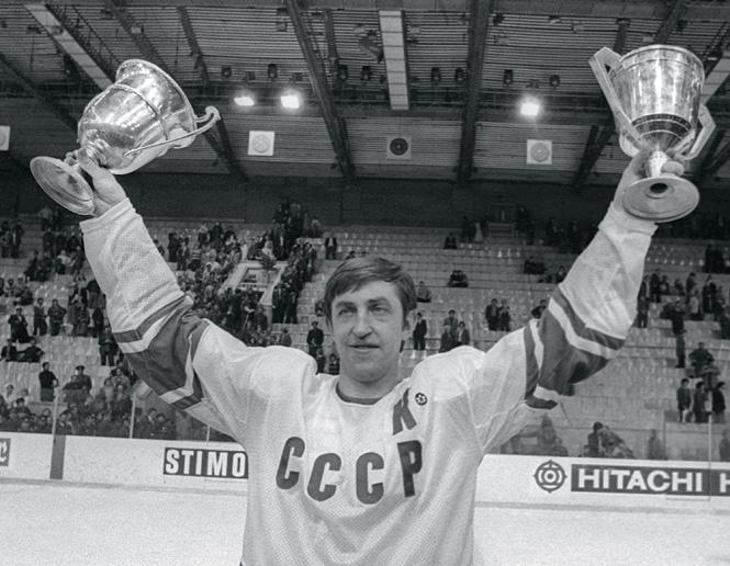 1979 год, Москва, золото