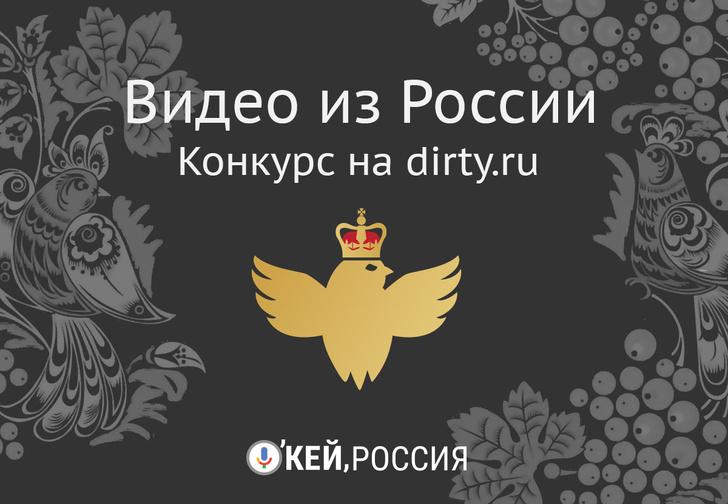 Фото №2 - Россияне создадут рекламу для YouTube, которую не захочется пропускать