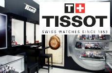 Tissot  - из Швейцарии в ГУМ