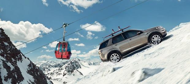 Фото №1 - Land Rover представил лыжную коллекцию