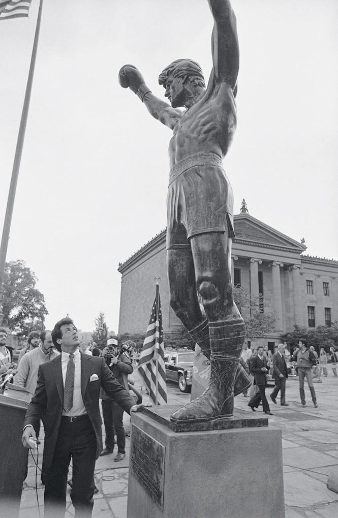 Статуя Рокки