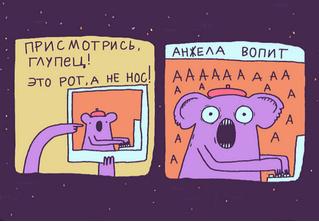 Смешные комиксы «Утиная благотворительность» от российского дуэта художников (галерея)