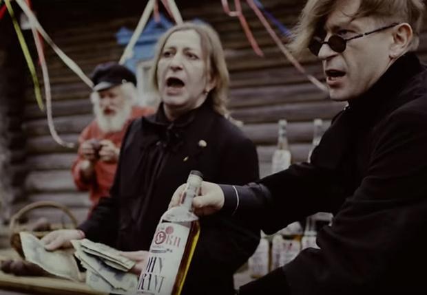 Фото №1 - Самый русский хоррор: новый клип «Би-2» «Виски»