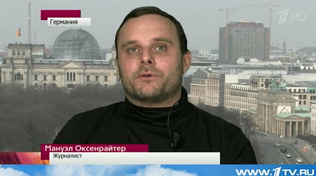 Фото №2 - Лапшеснималочная: откуда берутся иностранные «эксперты» и «политологи» на российском ТВ