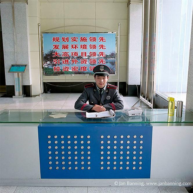 Фото №14 - Как выглядят кабинеты чиновников и служащих в разных странах