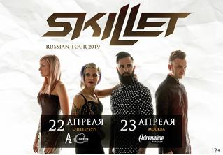 SKILLET отправятся в тур по России