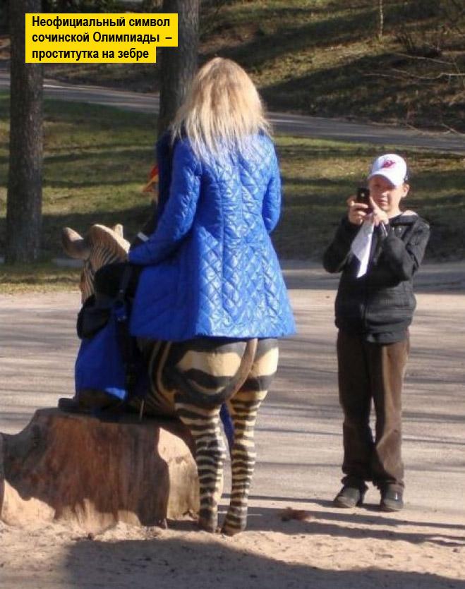 Фото №7 - 13 фото животных, которые тебя рассмешат