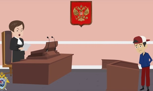 Фото №1 - Вот как россияне относятся к уголовным делам за мемы и репосты