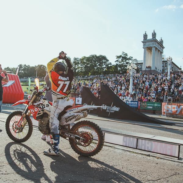 Фото №1 - В Москве пройдет чемпионат России по мотофристайлу