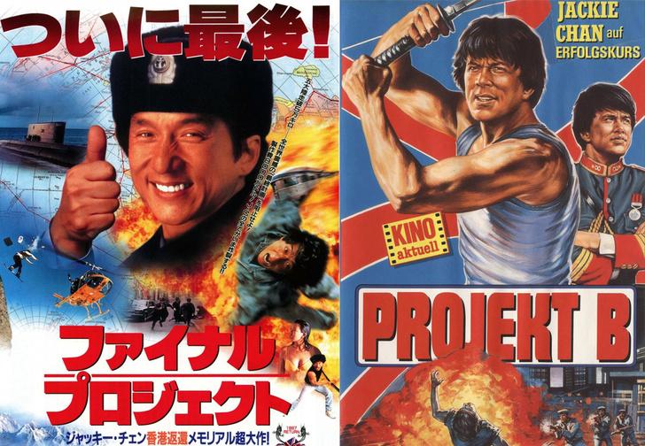 Фото №10 - Успехи бога: жизнь и судьба Джеки Чана, самого неубиваемого актера на Земле