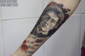 Фото №4 - 13 татуировок для интеллигентных людей
