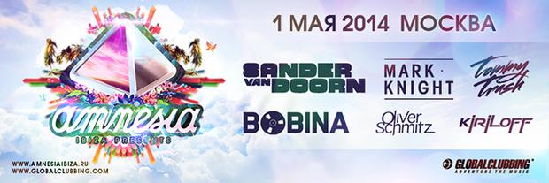 Фото №1 - Да здравствует Amnesia! Выиграй билет на Amnesia Ibiza в Stadium Live