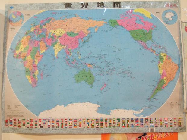 Фото №5 - Как выглядят карты мира в учебниках других стран
