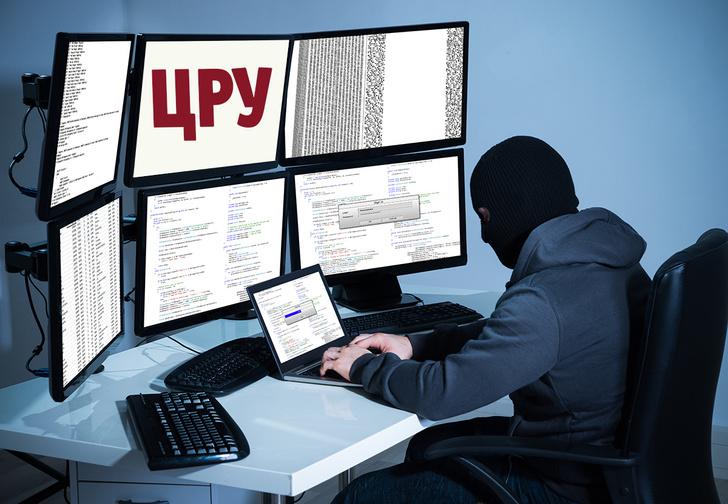 Фото №1 - «Брутальный кенгуру», «Рыдающий ангел» и другие выдающиеся названия хакерских программ ЦРУ