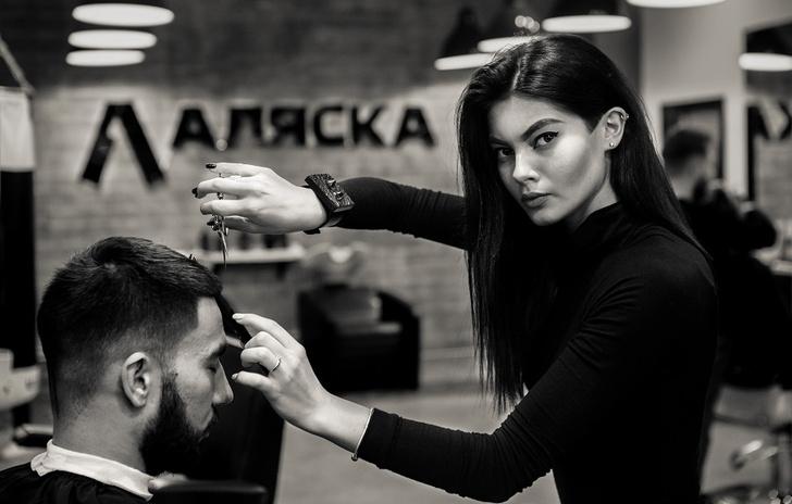 Фото №2 - 10 причин заглянуть в парикмахерскую «Аляска»