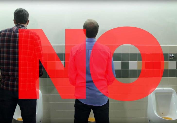 Фото №1 - Незыблемые правила мужского поведения в туалете