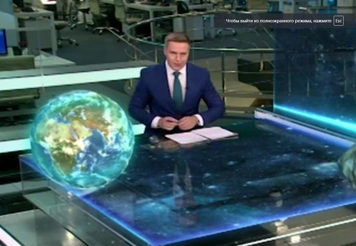 Фото №1 - Автор книги о космосе пожаловался в прокуратуру на РЕН ТВ за новость о столкновении Земли с гигантским астероидом