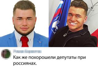 Кировский депутат пожаловался в полицию на паблик в «Контакте», сделавший с ним мем про ноготочки