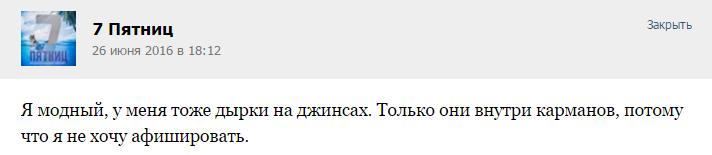 Фото №18 - Паблики в «Контакте», на которые стоит подписаться