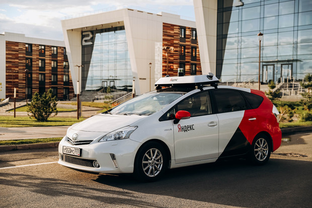 Фото №1 - Беспилотные автомобили начнут испытывать в России в 2019 году