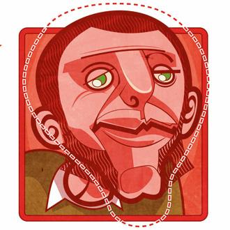 Фото №5 - Какая борода подходит для твоего типа лица