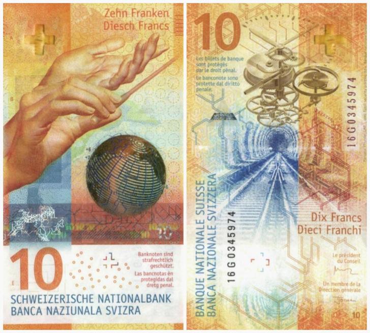 Фото №2 - Самые красивые банкноты мира (ГАЛЕРЕЯ)