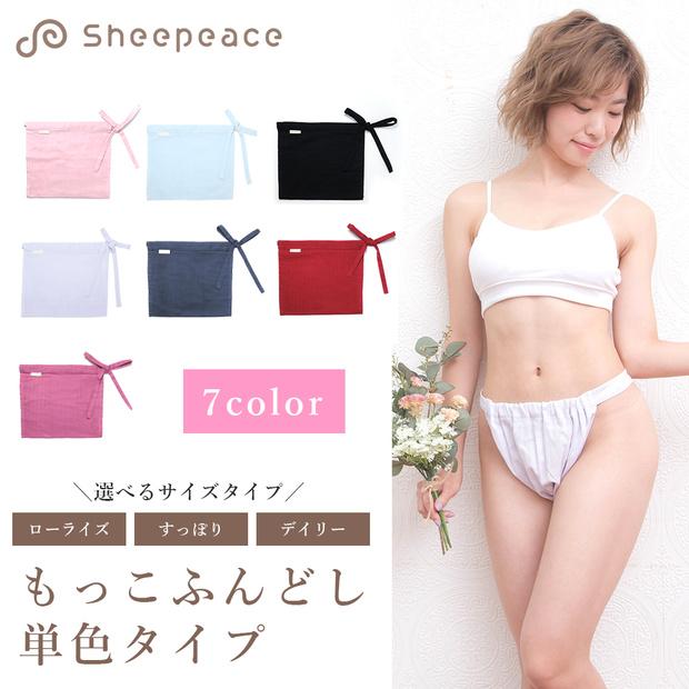 Фото №3 - Ещё один важный японский тренд в одежде: фундоси для девушек