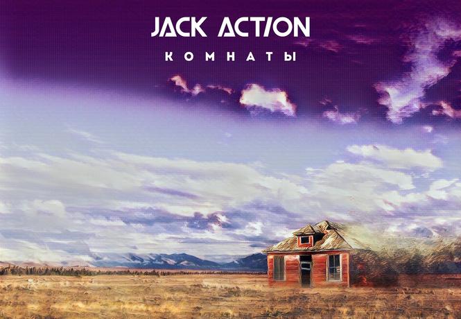 «Комнаты» от Jack Action штурмуют Itunes