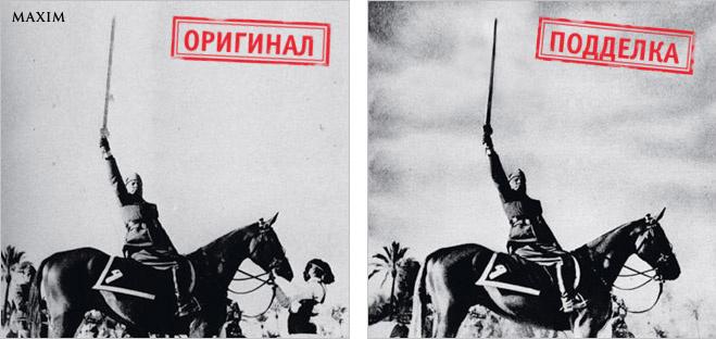 Бенито Муссолини на коне - оригинал и подделка