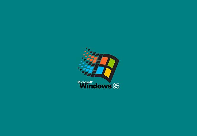 Фото №1 - Стартовую мелодию Windows 95 замедлили в 40 раз