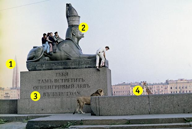 Невероятные приключения итальянцев в России - отгадка