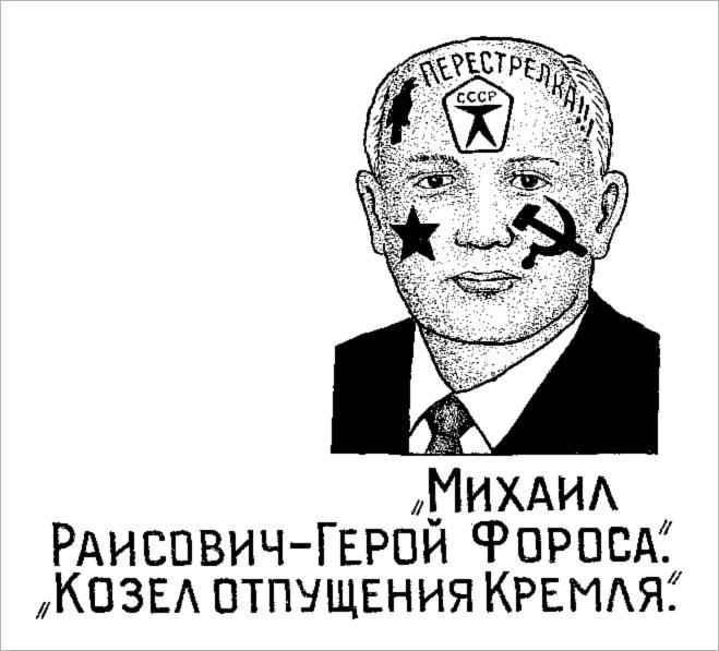 Фото №12 - Жидобой против фуфлогона: подлинные значения тюремных татуировок