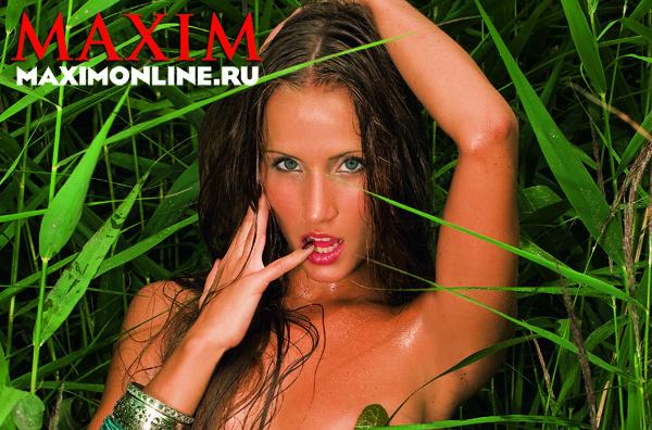 Екатерина Рыкова для Maxim